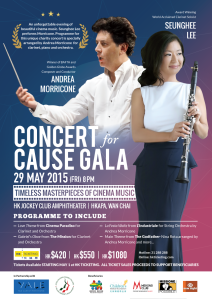 Concert for Cause Gala Poster