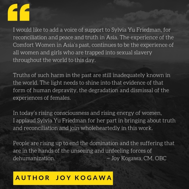 Joy Kogawa statement